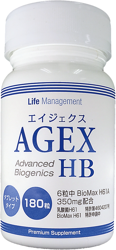 AGEX(エイジェクス)HB