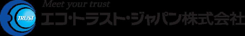 エコ・トラスト・ジャパン株式会社