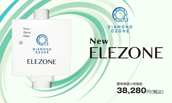 NEW ELEZONE